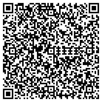 QR-код с контактной информацией организации УРАЛ-КЕРАМИКА