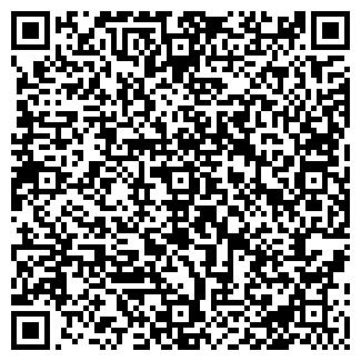 QR-код с контактной информацией организации ООО ТЫРЕТЬ