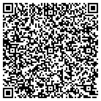 QR-код с контактной информацией организации АРБОЛИТ КОМПАНИЯ, ЗАО