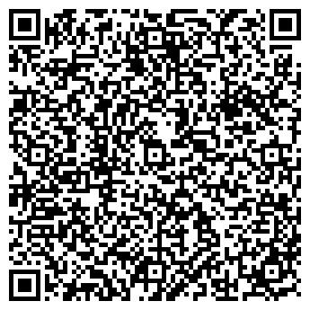 QR-код с контактной информацией организации РЕМАКС ТОРГОВЫЙ ДОМ, ООО
