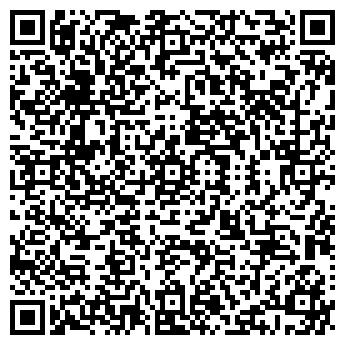 QR-код с контактной информацией организации ООО ФИРМА-РЕЗЕРВ