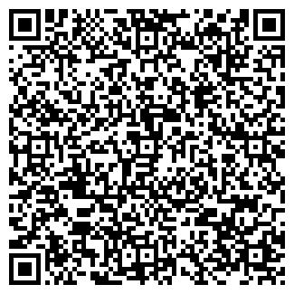 QR-код с контактной информацией организации ЭНЕРГОТРЕЙД