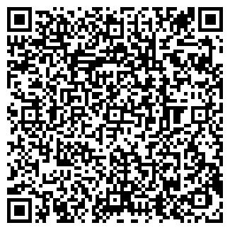 QR-код с контактной информацией организации ЕРОН