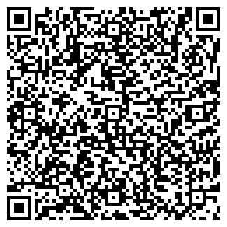QR-код с контактной информацией организации ГУП СТРОЙПЛАСТИК
