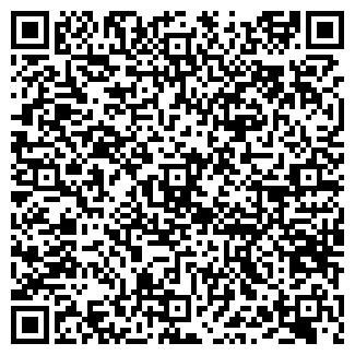 QR-код с контактной информацией организации МЕРКАТОР