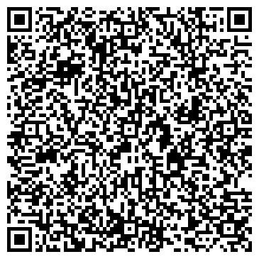 QR-код с контактной информацией организации РИОМ РЕМОНТ И ОТДЕЛОЧНЫЕ МАТЕРИАЛЫ