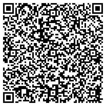 QR-код с контактной информацией организации ООО ЭКСПО-КЕМЕРОВО