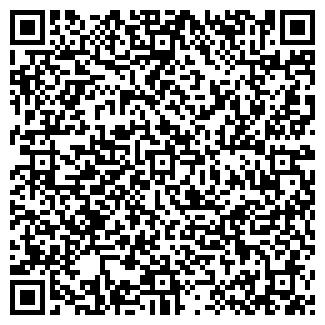 QR-код с контактной информацией организации МАГАЗИН КОМИССИОННЫЙ № 23