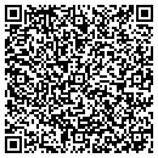 QR-код с контактной информацией организации АЛЕКС ПЛЮС