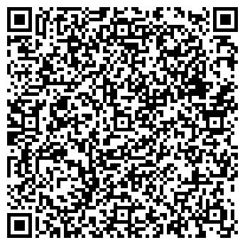 QR-код с контактной информацией организации РЕСТОРАН КУЗБАСС