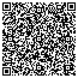 QR-код с контактной информацией организации РИЧАРД