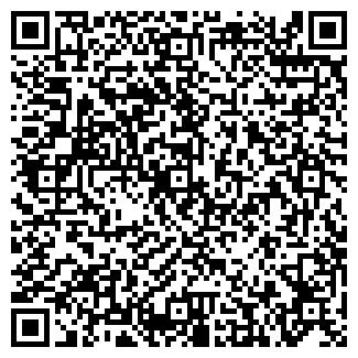 QR-код с контактной информацией организации СИТИ FAST FOOD