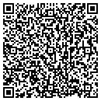 QR-код с контактной информацией организации ТРАКТИР