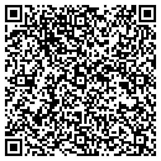 QR-код с контактной информацией организации УЩЕЛЬЕ