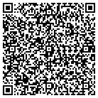 QR-код с контактной информацией организации НА СТАРОМ МЕСТЕ