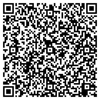 QR-код с контактной информацией организации ПИНТА