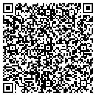 QR-код с контактной информацией организации СТОЛОВАЯ-БАР