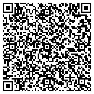 QR-код с контактной информацией организации ХМЕЛЬ