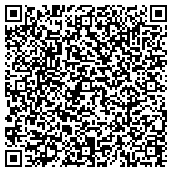 QR-код с контактной информацией организации С ЛЕГКИМ ПАРОМ