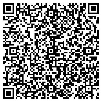 QR-код с контактной информацией организации АВТОВОКЗАЛА