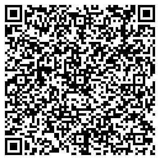 QR-код с контактной информацией организации ГОСТИНИЦА ГУВД