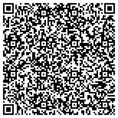 """QR-код с контактной информацией организации """"Кемеровская служба спасения"""", МБУ"""