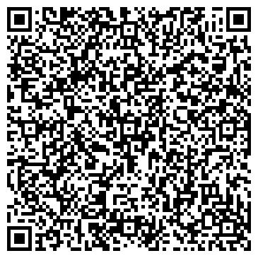QR-код с контактной информацией организации № 2 ПОЖАРНАЯ ЧАСТЬ ЗАВОДСКОГО РАЙОЛНА