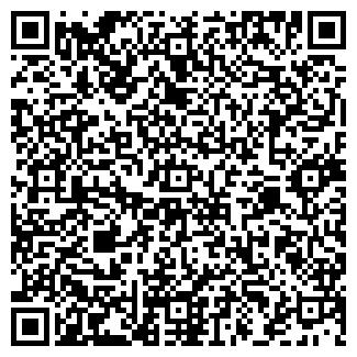QR-код с контактной информацией организации ООО АВОСЬ