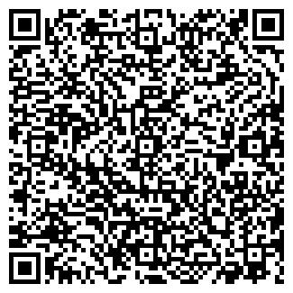 QR-код с контактной информацией организации ЕВРО-СТИЛЬ