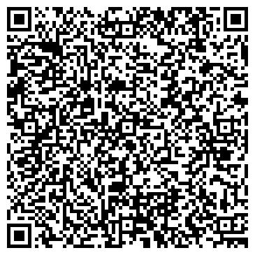 QR-код с контактной информацией организации КИРЕНСКАЯ РЕМОНТНО-ЭКСПЛУАТАЦИОННАЯ БАЗА ФЛОТА