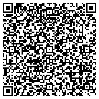 QR-код с контактной информацией организации КИСЕЛЕВСКУГОЛЬ АООТ