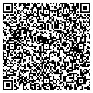 QR-код с контактной информацией организации МЕГАН-Н