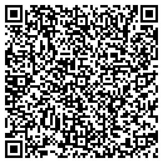 QR-код с контактной информацией организации ООО КУЗБАССОБУВЬ