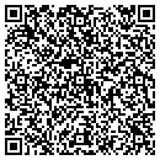 QR-код с контактной информацией организации № 175 АПТЕКА