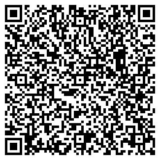 QR-код с контактной информацией организации МЯЛЕНКО Т.М.