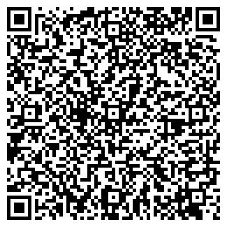 QR-код с контактной информацией организации ООО АРГЕЛЛИТ