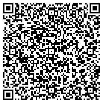 QR-код с контактной информацией организации ОАО КИСЕЛЕВСКИЙ, РАЗРЕЗ