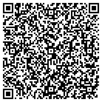 QR-код с контактной информацией организации МАГИСТРАЛЬ, ОАО
