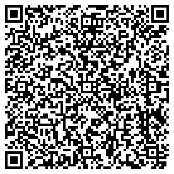 QR-код с контактной информацией организации КИСЕЛЕВСКИЕ ЦЭММ, ЗАО