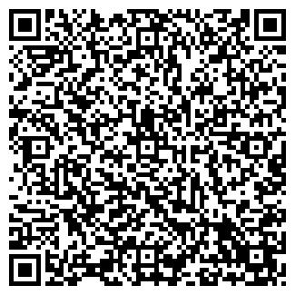 QR-код с контактной информацией организации СУПРА, ТОО