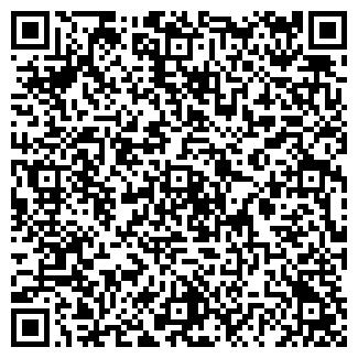 QR-код с контактной информацией организации ТЕПЛОТЭК ЛТД