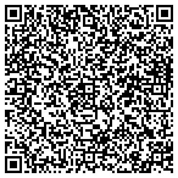 QR-код с контактной информацией организации РАСЧЕТНО-КАССОВЫЙ ЦЕНТР КИСЕЛЕВСК