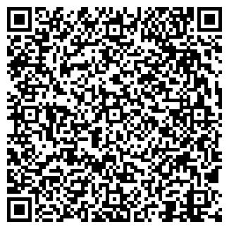 QR-код с контактной информацией организации СУ № 7
