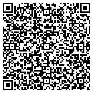 QR-код с контактной информацией организации СИБИТАЛ СП