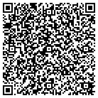 QR-код с контактной информацией организации В БОЙ ЗА УГОЛЬ