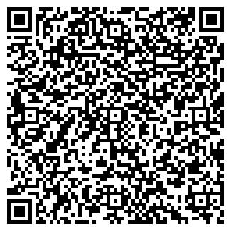 QR-код с контактной информацией организации ООО МЕРИДИАН-ПЛЮС