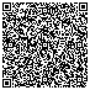 QR-код с контактной информацией организации ООО ОНДУЛИН-ПРОКОПЬЕВСК, СТРОИТЕЛЬНАЯ ФИРМА