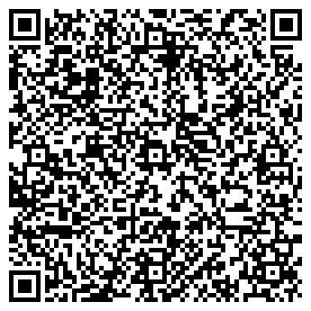 QR-код с контактной информацией организации КУЗБАССНЕФТЕПРОМСТРОЙ, ОАО