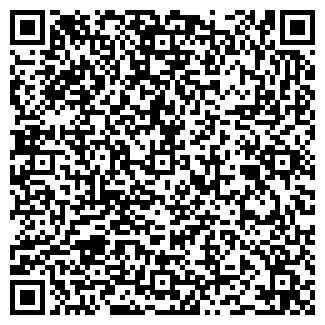 QR-код с контактной информацией организации ОАО ВПЕРЕД