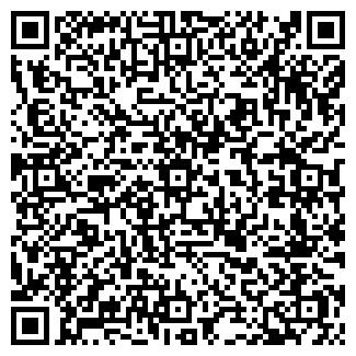 QR-код с контактной информацией организации ЦЕЛИННОЕ ОПХ